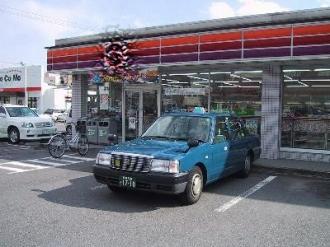 s-8689695