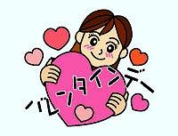 s-valentine.jpg
