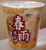 春雨スープ きのこたっぷりの和風味(協和醗酵工業)