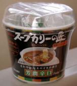 スープカリーの匠(ハウス食品)