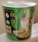 飲茶三昧 春雨野菜白湯(明星食品)