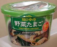 龍口春雨 野菜たまご(龍口食品)