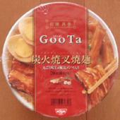 具多 炭火焼叉焼麺(日清食品)