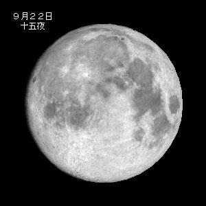 20100922a.jpg
