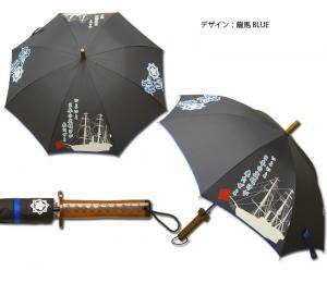 bakumatsu-kasa-3.jpg
