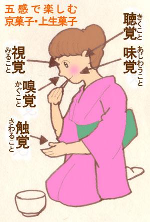 gokan_3.jpg