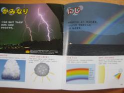 001_20120918085620.jpg
