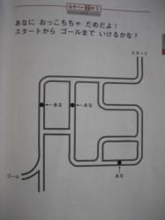 001_20120920101614.jpg