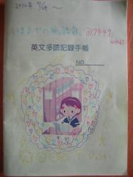 001_20121001132140.jpg