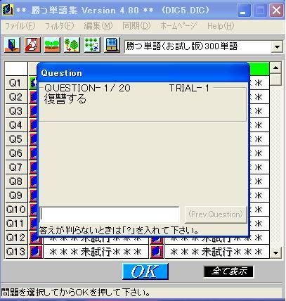 eg008.jpg