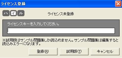 hairu01.jpg