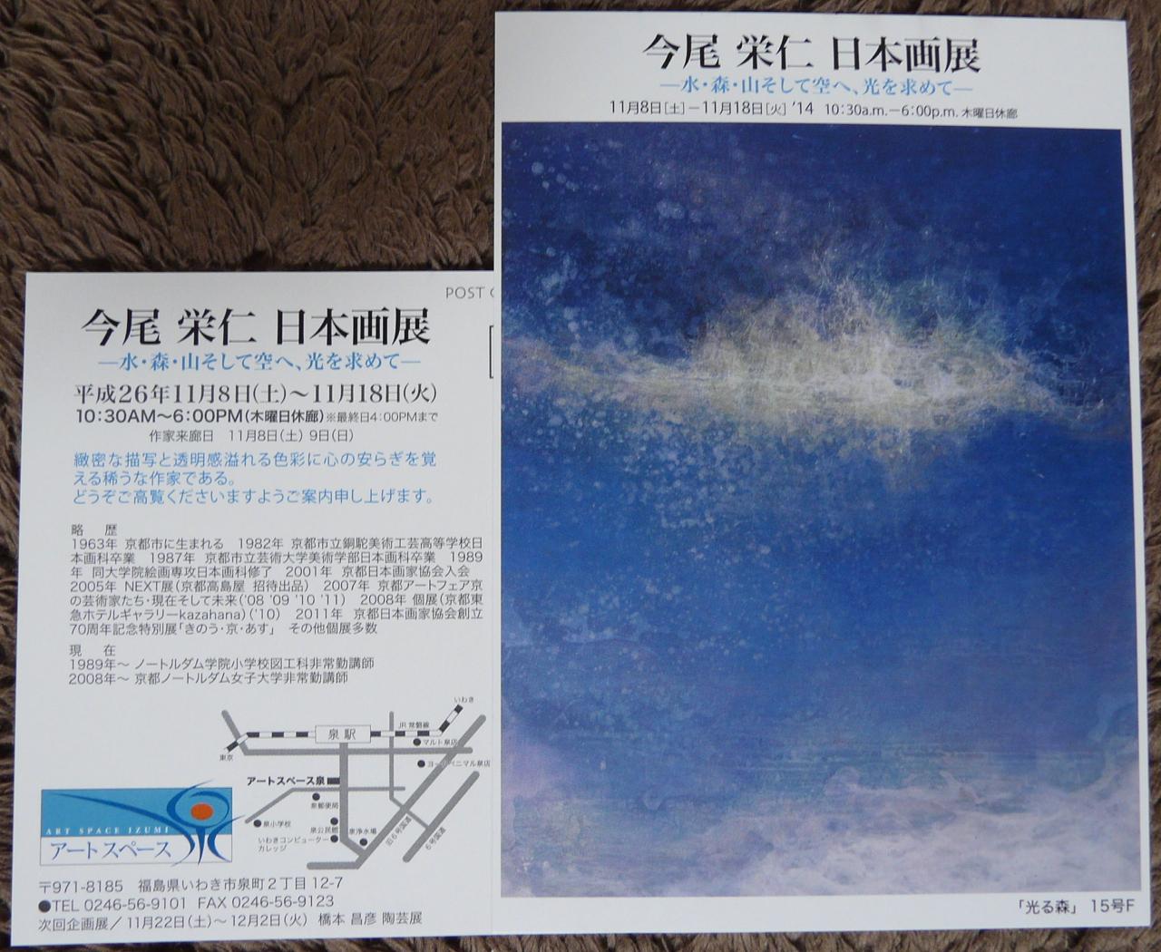 P1080465.jpg