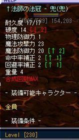 I23M20.jpg
