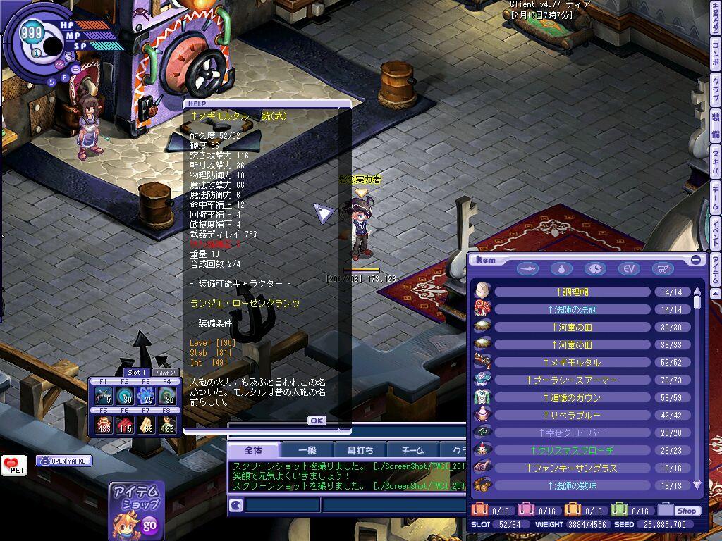 TWCI_2010_2_16_7_7_30.jpg