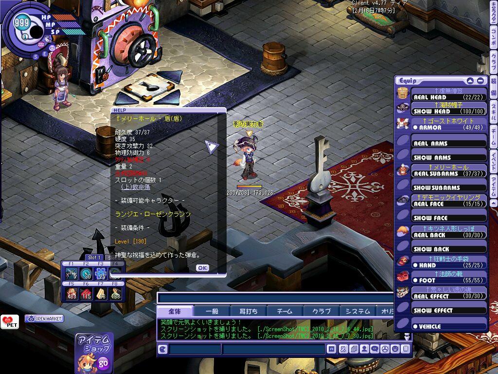 TWCI_2010_2_16_7_7_37.jpg