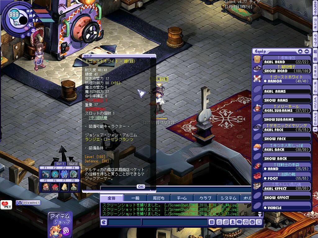 TWCI_2010_2_16_7_7_41.jpg