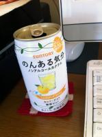 2011_1019_1233.jpg