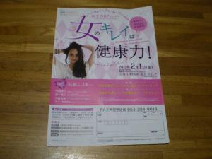 IMGP0020編集
