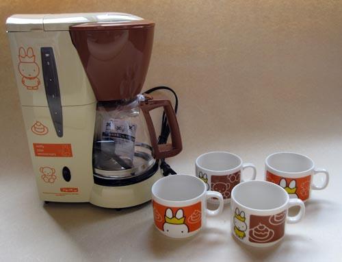 ミッフィー コーヒーメーカー