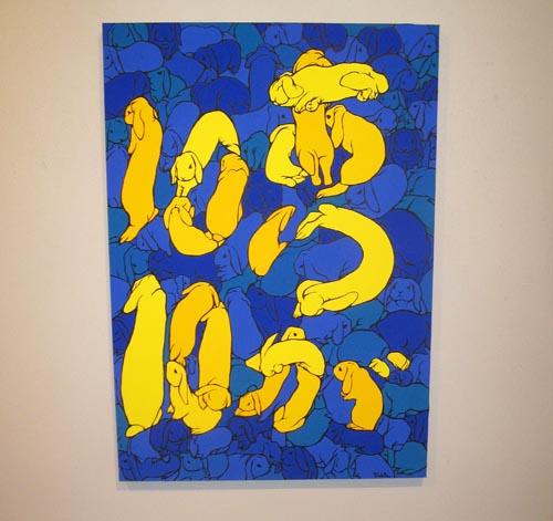 ありが1010-1