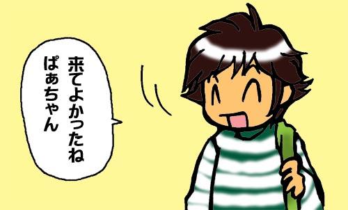 22-2.jpg