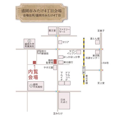 池本邸 地図