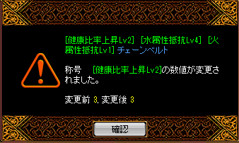RedStone 12.04.03[00]