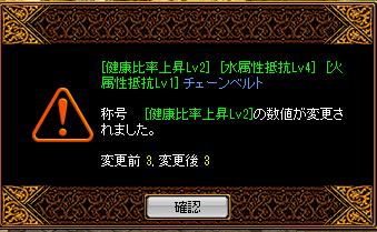 RedStone 12.04.02[00]
