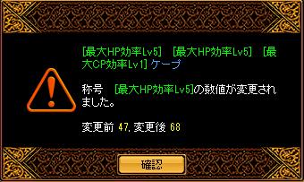RedStone 12.05.22[03]