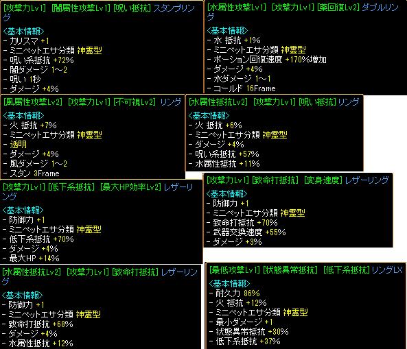 RedStone 12.10.08[17]