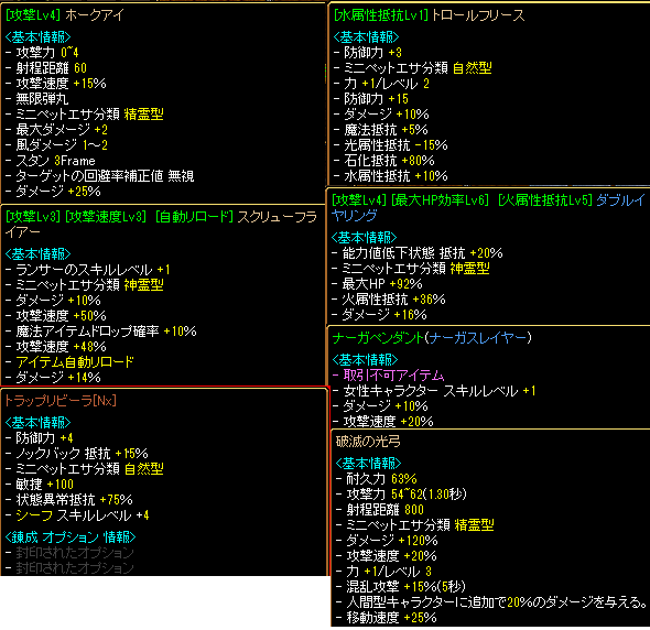 RedStone 12.10.08[02]