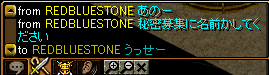 RedStone 12.05.26[00]