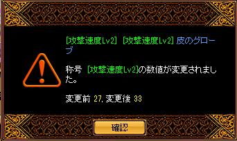 RedStone 12.11.27[00]