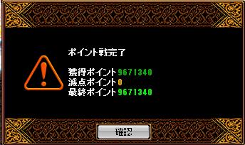 RedStone 12.11.29[06]