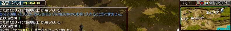 RedStone 12.12.02[03]