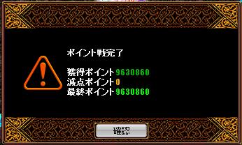 RedStone 12.12.03[00]