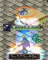 RedStone 12.12.03[01]