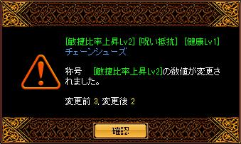 RedStone 12.12.04[04]