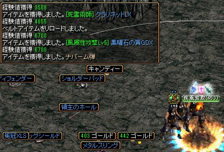RedStone 12.12.04[01]