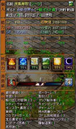 RedStone 12.12.10[00]