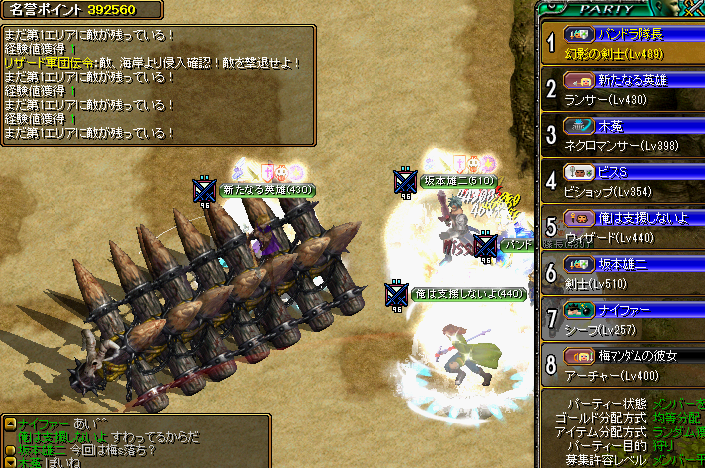 RedStone 13.01.13[03]