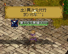 20130120041548567.png