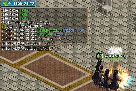 RedStone 13.02.06[02]