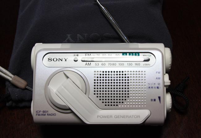 充電ラジオ