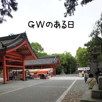 001_20120501205737.jpg