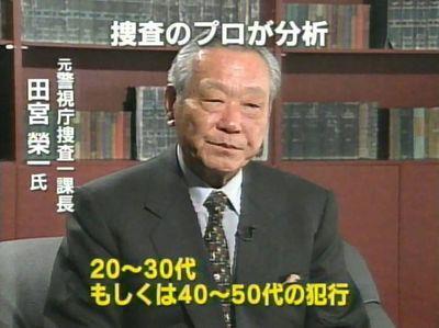 00230.jpg