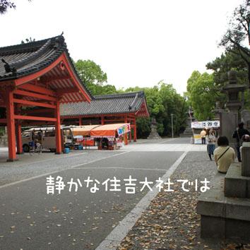 002_20120501205736.jpg