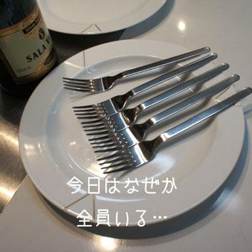 010_20120624133351.jpg