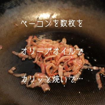 03_20120624133304.jpg