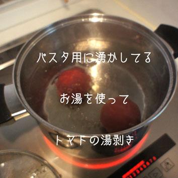 04_20120624133303.jpg